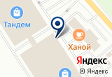 «Geniuspark, магазин мебели» на Яндекс карте