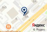 «Плюс Авто, ООО, штрафстоянка» на Яндекс карте