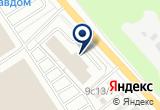 «СпецКип, ООО» на Яндекс карте
