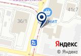 «КРОНЕ Инжиниринг, ООО, производственная компания» на Яндекс карте