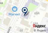 «УМЕЛЕЦ, МАГАЗИН» на Яндекс карте