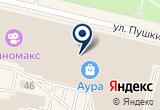 «KFC, сеть ресторанов быстрого питания» на Яндекс карте