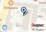 «Strongbox, компания по продаже сейфов» на Яндекс карте