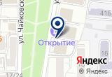«Крипто, мини-отель» на Яндекс карте