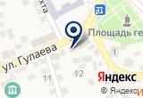 «МАГАЗИН КНИГИ-КУЛЬТТОВАРЫ» на Яндекс карте