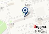 «КСБ» на Яндекс карте