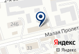 «Неолаб, ООО, торгово-сервисная фирма» на Яндекс карте