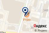 «Роста, торгово-монтажная компания» на Яндекс карте