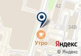 «Ваш Консультант, ООО, региональный центр в г. Ярославле» на Яндекс карте