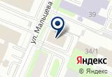 «Главное Управление МЧС России по Вологодской области» на Яндекс карте
