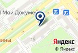 «РадиоЧасть, магазин электронных компонентов» на Яндекс карте