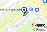 «Новый Стиль, торгово-производственная компания» на Яндекс карте