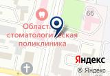 «Антилед, ГК, сервисная компания» на Яндекс карте