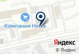 «ЯрАйтиСервис, консалтинговая компания» на Яндекс карте