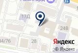«Микрос, ООО, научно-производственное предприятие» на Яндекс карте