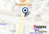 «Для каждого дома, торговый комплекс» на Яндекс карте
