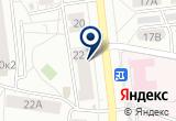 «Raduga, сеть магазинов бытовой техники» на Яндекс карте
