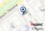 «Сигнал-Сервис, научно-производственный центр» на Яндекс карте