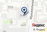 «РемТехСервис, сервисный центр» на Яндекс карте