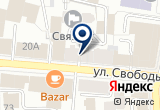 «Ить, отель» на Яндекс карте