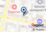 «Стар и Ко, торгово-производственная компания» на Яндекс карте