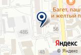 «Дрим Тур, туристическое агентство» на Яндекс карте