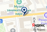 «Толщиномер-юг.рф, компания» на Яндекс карте