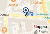 «Лампада, магазин светильников» на Яндекс карте