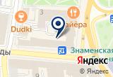 «Пряник-тур, туристическое агентство» на Яндекс карте