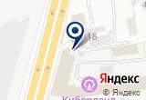 «Экспресс Офис, салон-магазин» на Яндекс карте