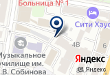 «Ява, ООО» на Яндекс карте