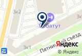 «Реклама Онлайн» на Яндекс карте