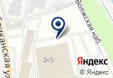 «Мега Инжиниринг, ООО» на Яндекс карте