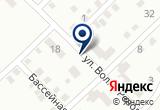 «МАГАЗИН ОКЕАН № 18» на Яндекс карте