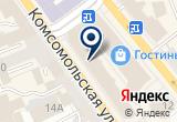 «Ярнико, торговая компания» на Яндекс карте