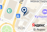 «Музенидис Трэвел-Ярославль, туроператор» на Яндекс карте