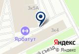 «Офис лэнд, торгово производственная компания» на Яндекс карте