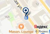 «Реле и Автоматика, ООО, торговая компания» на Яндекс карте