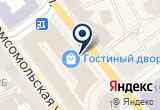 «Gadget.Market, сеть магазинов мобильной электроники» на Яндекс карте