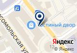 «ЦифроГрад, магазин мобильной электроники» на Яндекс карте