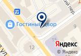 «Дивина, торговый комплекс» на Яндекс карте