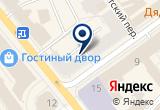 «Сервисная компания, ИП Шония Т.Т.» на Яндекс карте