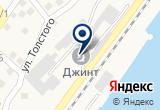 «АКСАЙСКИЙ КОНСЕРВНЫЙ ЗАВОД, ОАО» на Яндекс карте