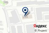 «Русэнерго, торговый дом» на Яндекс карте