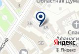«Серенада, гостиница» на Яндекс карте