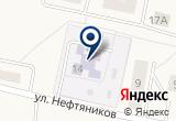 «Детский сад №15 Аленушка» на Яндекс карте