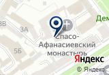 «Созвездие, туристическое агентство» на Яндекс карте