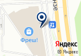 «Hilding Anders, салон мебели» на Яндекс карте
