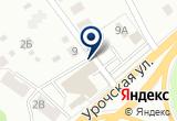 «ХайТек Фасад, ООО» на Яндекс карте