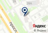 «KDL, сеть клинико-диагностических лабораторий» на Яндекс карте